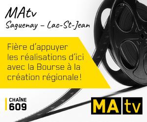 300x250 matvfestivalregard2019 francais